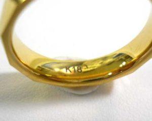 K18 指輪 刻印
