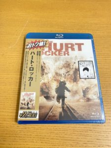 未開封 Blu-rayディスク