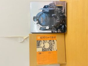 鉄道百年の歴史